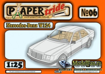 Mercedes-Benz W124 [PaperTride 06]