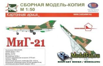 МиГ-21 [Картонная Армия]