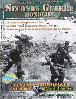 Seconde Guerre Mondiale: Champs de Bataille №3