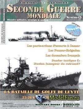 Seconde Guerre Mondiale: Champs de Bataille №5