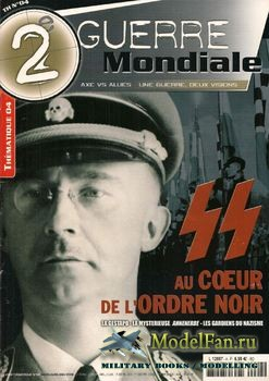 2e Guerre Mondiale Thematique №4