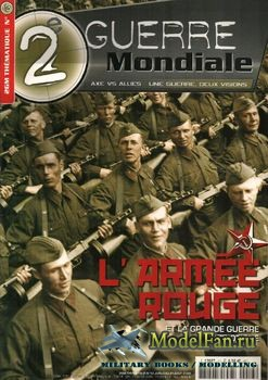 2e Guerre Mondiale Thematique №13