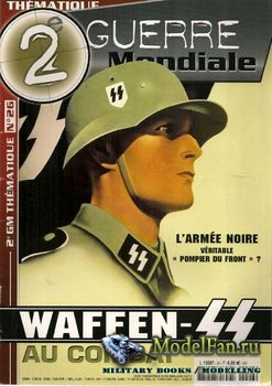 2e Guerre Mondiale Thematique №26