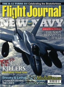 Flight Journal №12 2011