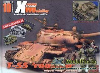 Xtreme Modelling №10 2005