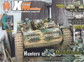 Xtreme Modelling №14 2005