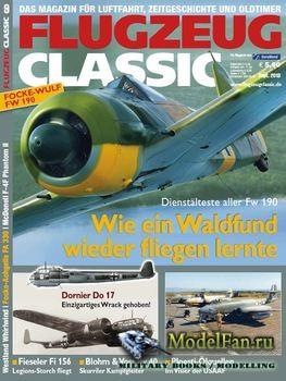 Flugzeug Classic №9 2013
