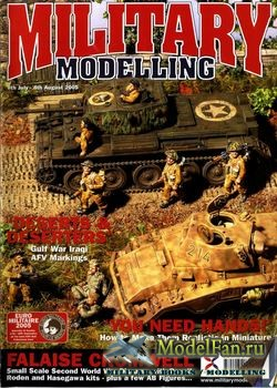 Military Modelling Vol.35 No.8 (July/August 2005)