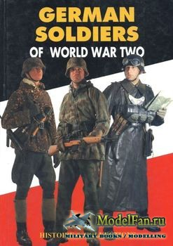 German Soldiers of World War Two (Jean de Lagarde)