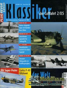 Klassiker der Luftfahrt №2 2005