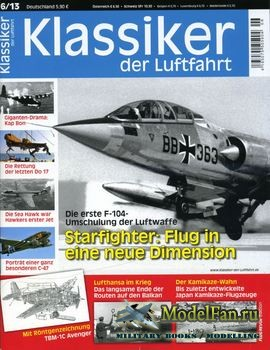 Klassiker der Luftfahrt №6 2013