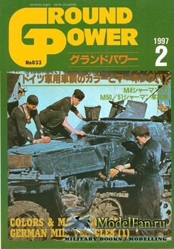Ground Power №33 (2/1997) - Color and Markings of German Military Vehicles (1)