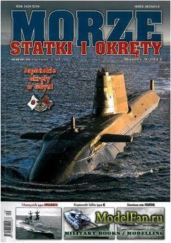 Morze Statki i Okrety №9/2013