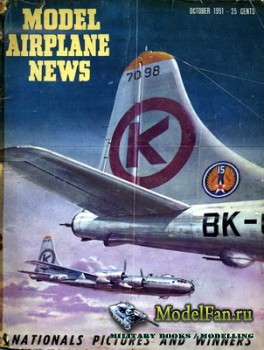 Model Airplane News (October 1951)