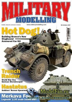 Military Modelling Vol.37 No.12 (October 2007)