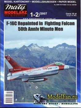 Maly Modelarz №1-2 (2007) - Samolot F-16C (перекрас Minute Men 50th Anniver ...