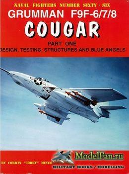 Grumman F9F-6/7/8 Cougar (Part 1) (Corky Meyer)