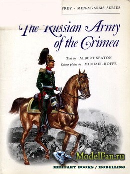 Osprey - Men-at-Arms 27 - The Russian Army of the Crimea