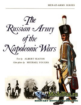 Osprey - Men-at-Arms 28 - The Russian Army of the Napoleonic Wars