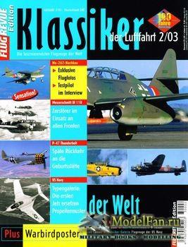 Klassiker der Luftfahrt №2 2003