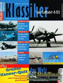 Klassiker der Luftfahrt №4 2005