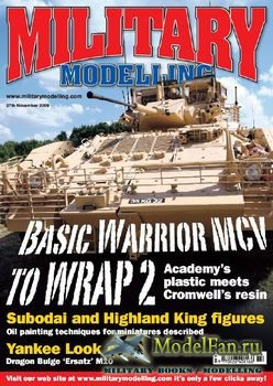 Military Modelling Vol.39 No.14 (November 2009)