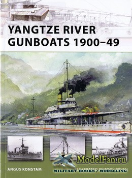 Osprey - New Vanguard 181 - Yangtze River Gunboats 1900-1949