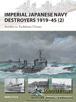 Osprey - New Vanguard 202 - Imperial Japanese Navy Destroyers 1919-1945 (2)