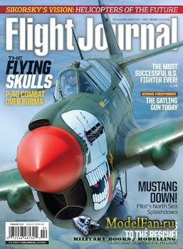 Flight Journal №2 2014
