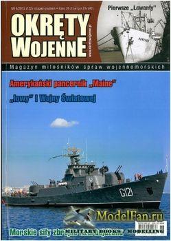 Okrety Wojenne №6 2013