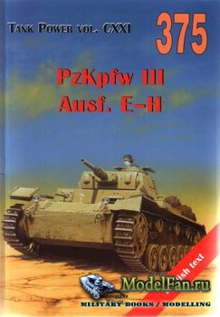 Wydawnictwo Militaria №375 - PzKpfw III Ausf. E-H