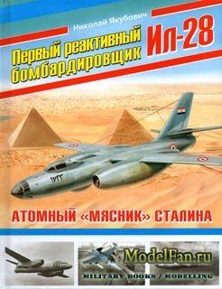 Первый реактивный бомбардировщик Ил-28. Атомный