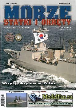 Morze Statki i Okrety №1-2/2014