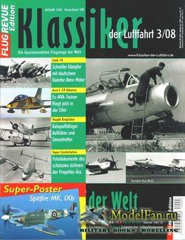 Klassiker der Luftfahrt №3 2008
