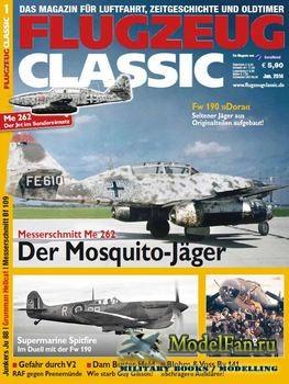 Flugzeug Classic №1 2014