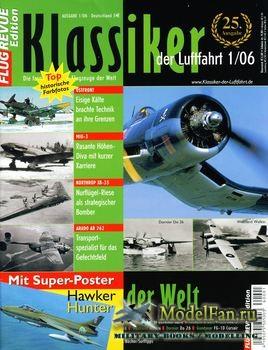 Klassiker der Luftfahrt №1 2006