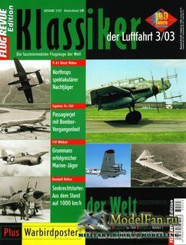 Klassiker der Luftfahrt №3 2003