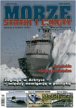 Morze Statki i Okrety №3-4/2014
