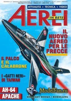 Aerei №79 (February) 2014