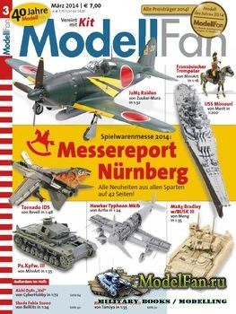 ModellFan (March 2014)
