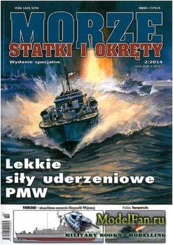 Morze Statki i Okrety Wydanie Specjalne №2 2014