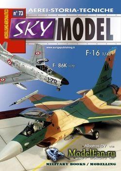 Sky Model №72 2013