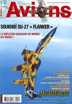 Avions №192 (Март/Апрель 2013)