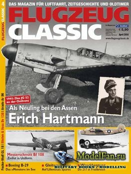 Flugzeug Classic №4 2014
