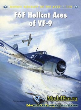 Osprey - Aircraft of the Aces 119 - F6F Hellcat Aces of VF-9