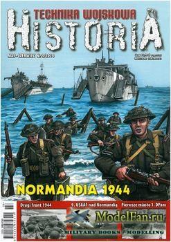 Technika Wojskowa Historia №3 2014