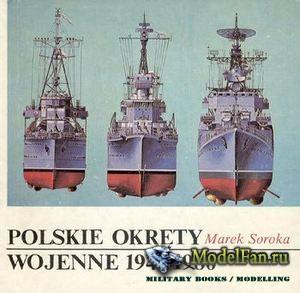 Polskie Okrety Wojenne 1945-1980