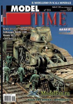 Model Time №215 2014