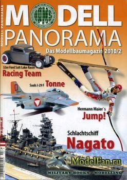 Modell Panorama №2 2010