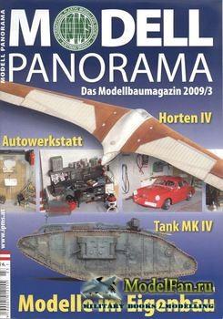 Modell Panorama №3 2009